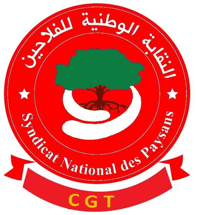 النقابة الوطنية للفلاحين الصغار والمهنيين الغابويين