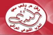 Iraqi Communist Party