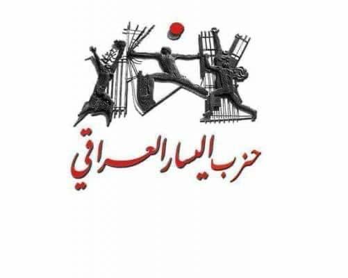 حزب اليسار العراقي