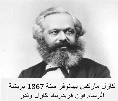 عبد السلام أديب