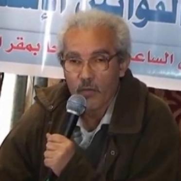 امال الحسين