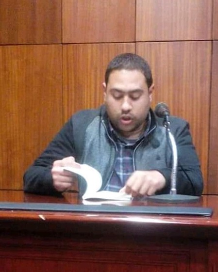 كريم محمد الجمال