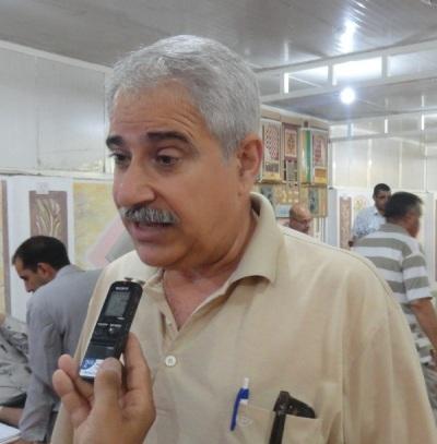 محمد ناجي