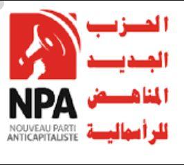 الحزب الجديد المناهض للرأسمالية - فرنسا