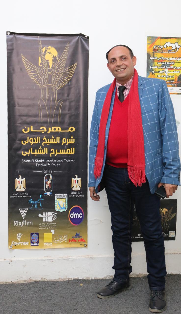 حسام الدين مسعد