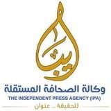 وكالة الصحافة المستقلة