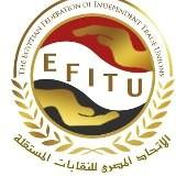 الإتحاد المصري للنقابات المستقلة