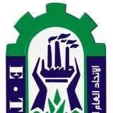 اتحاد العام لنقابات عمال مصر
