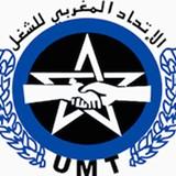 الإتحاد المغربي للشغل
