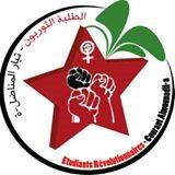 الطلبة الثوريون
