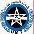 الاتحاد المغربي للشغل - الجامعة الوطنية للتعليم
