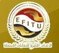 الاتحاد المصرى للنقابات المستقلة