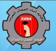 وكالة أنباء العمال العرب