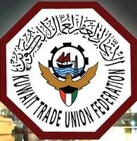 الاتحاد العام لعمال الكويت