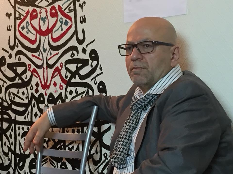 محمد سيف المفتي