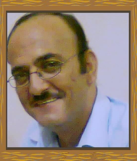 جمال ابو لاشين