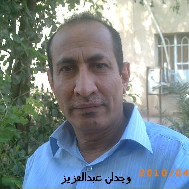 وجدان عبدالعزيز