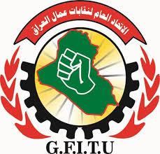 الاتحاد العام لنقابات عمال الع..
